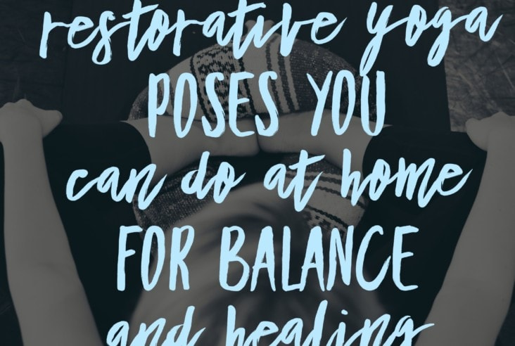 The Dizzy Cook guide to how to do restorative yoga at home for balance and healing | Yoga for vestibular disorders #health #restorativeyoga #chronicillness #wellness